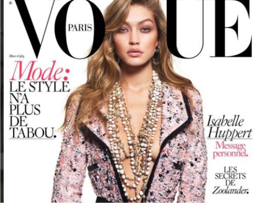 Джиджи Хадид разделась для обложки французского Vogue